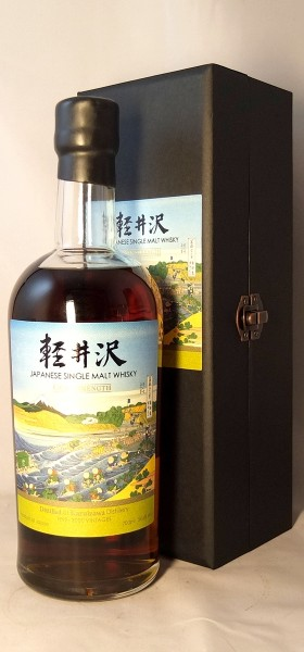 Karuizawa 16y - Fugaku Sanjurokkei 5th Batch (Original Bottling)