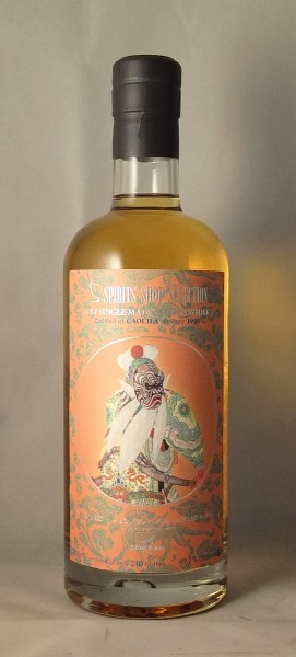 Caol Ila 26y - Chinese Theatre Mask
