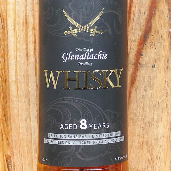 Glenallachie 8y - Sansibar Classic Label