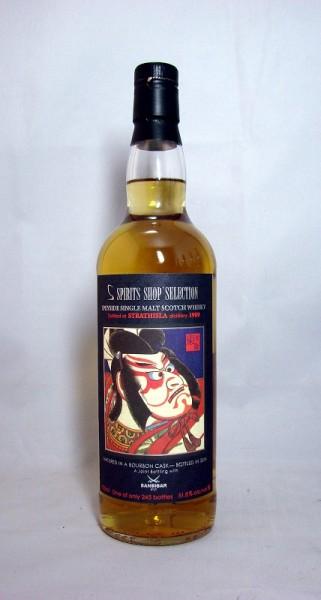 Strathisla 25y - Samurai